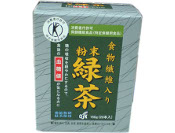 OSK Tokuho Powdered Green Tea